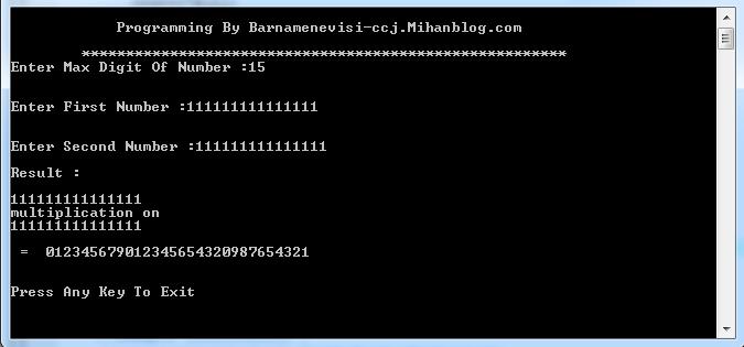 تصویری از نمونه اجرا - در حال لود شدن