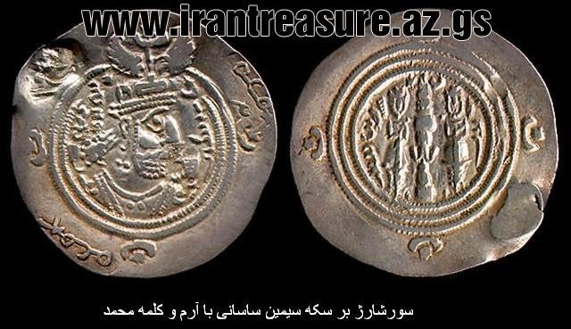 sek2 برخی تعاریف سکه شناسی