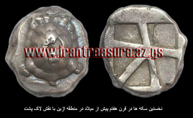 skk4 تاریخچه سکه و پیدایش پول