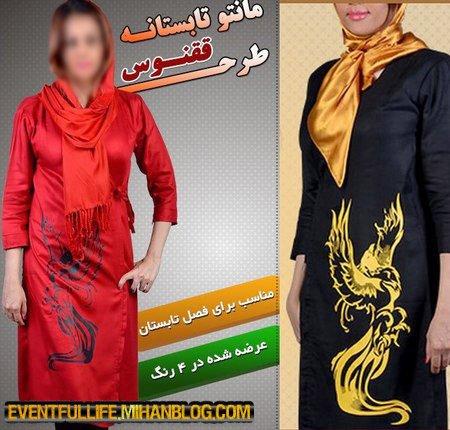 خرید مانتو تابستانه زنانه دخترانه تهیه شده از پارچه نخی