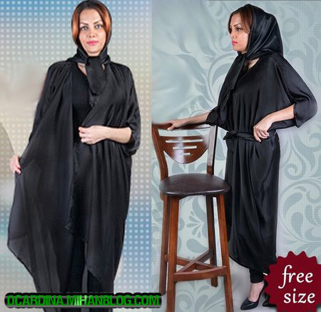 فروشگاه لباس بارداری در مشهد