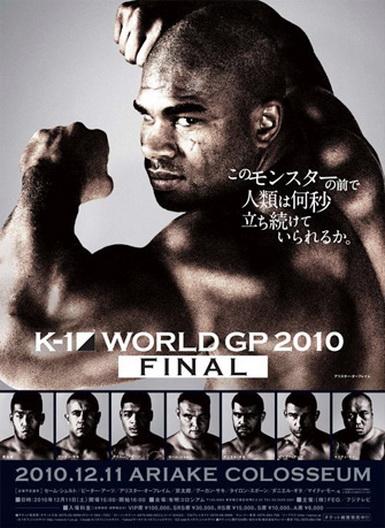 دانلود K-1 گراند پری 2010 فینال   K-1 World Grand Prix 2010 Final