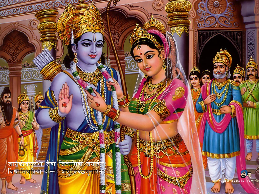 http://s6.picofile.com/file/8195078592/lord_rama_ancient_india_shiva_krishna_sita_hd_wallpaper_120629.jpg