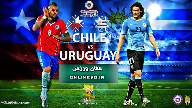پخش زنده بازی شیلی - اروگوئه کوپا 2015