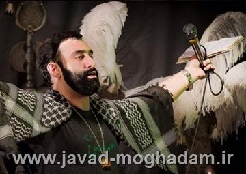 http://s6.picofile.com/file/8195496134/Moghadam_GozareshShab1Ramazan_94_15.jpg