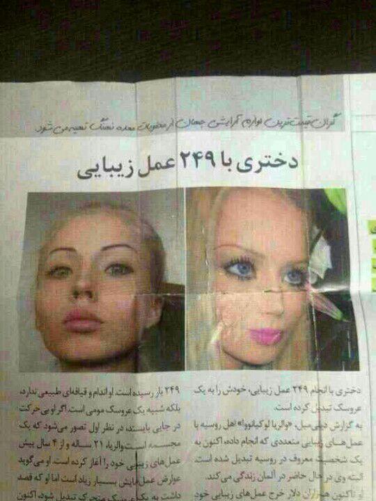 عکس خنده دار ايراني