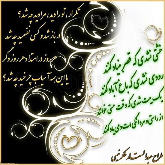 http://s6.picofile.com/file/8195847368/1NS15_1Il_1.jpg