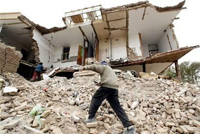 http://s6.picofile.com/file/8195913376/Thousands_die_in_Iran_quake.jpg