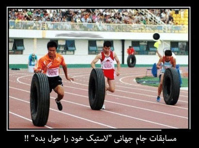 http://s6.picofile.com/file/8195916218/hotjokes_mihanblog_com.jpg
