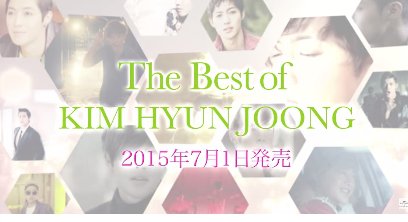 Universal Music Japan Released a Teaser of The Best of Kim Hyun Joong 15.06.22