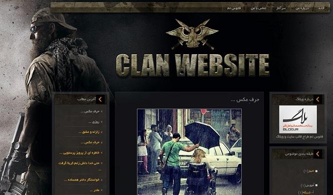 قالب بازی CLAN برای بلاگ بیان