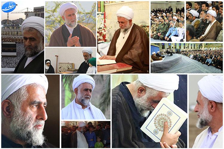 صفحه اینستاگرام حضرت استاد صمدی آملی