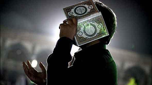 متن كامل مراسم قرآن به سر گذاشتن در شب قدر