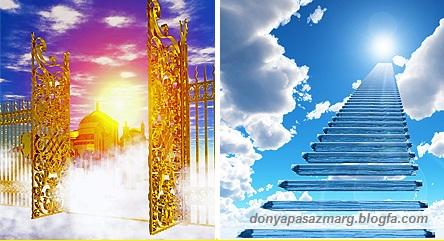 http://s6.picofile.com/file/8196447484/heaven_hell_tours.jpg