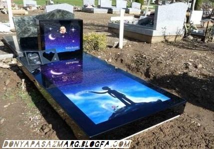 http://s6.picofile.com/file/8196448850/Very_nice_example_of_gravestones_2014_2.jpg