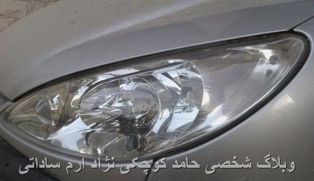 وبلاگ شخصی حامد کوچکی نژاد ارم ساداتی