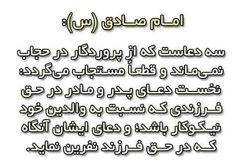 http://s6.picofile.com/file/8197337384/BishtarGiramMiAyad.jpg