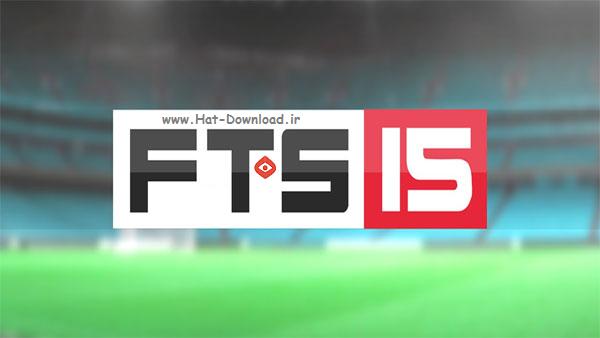 دانلود First Touch Soccer 2015 - بازی فوتبال اندروید + مود