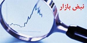 بورس تهران دوشنبه مورخ 26 مرداد 1394