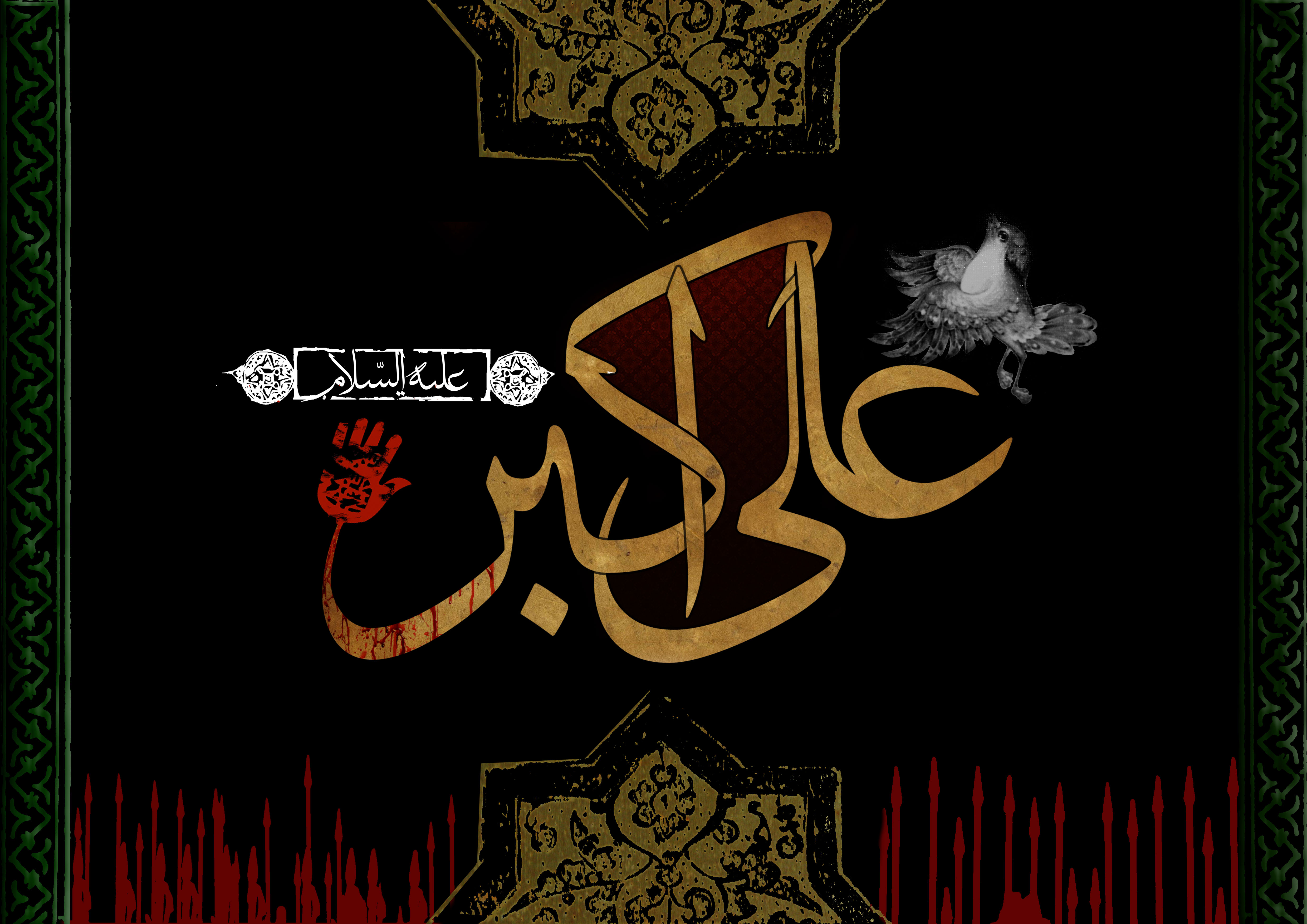 عکس حضرت ابوالفضل علیه السلام