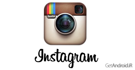 http://s6.picofile.com/file/8197543000/1392234568_instagram.jpg