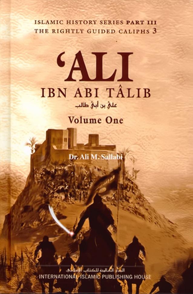 http://s6.picofile.com/file/8197643150/ali_ibn_abi_talib_r_voli_1_638.jpg