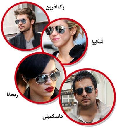 عینک دودی مردانه و زنانه شیشه جیوه ایی