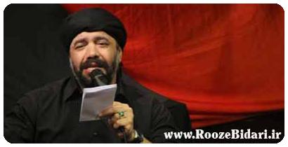محمود کریمی رمضان 94