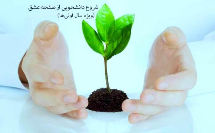 http://s6.picofile.com/file/8198034584/REZ8YE_XODAA_1.jpg
