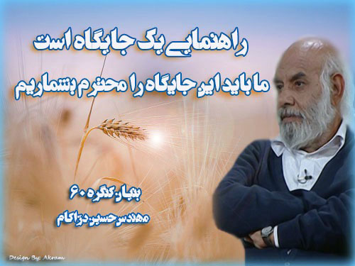Image result for عکس امین دژاکام