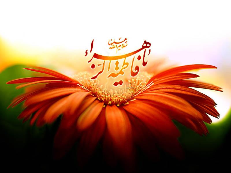 عکس و پوستر مذهبی با موضوع شهادت حضرت فاطمه زهرا(س)