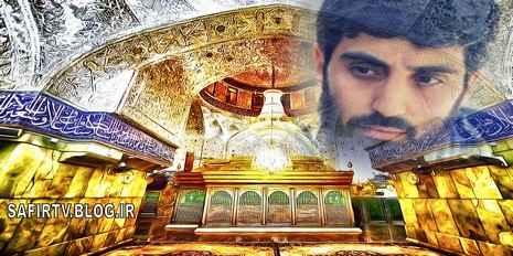 مداحی زیبا با صدای کربلایی سیدرضا نریمانی