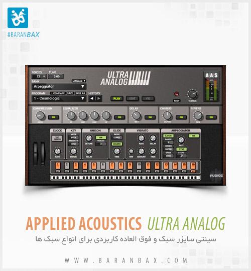دانلود سینتی سایزر Applied Acoustics Systems Ultra Analog