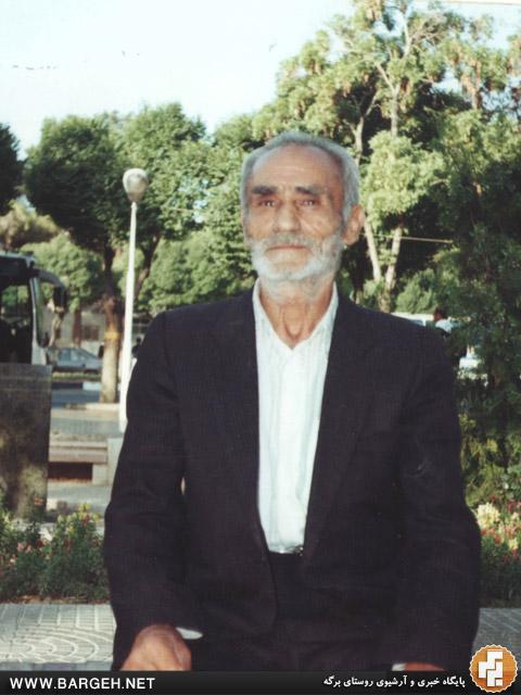 مرحوم حاج اسماعیل اسفندیاری