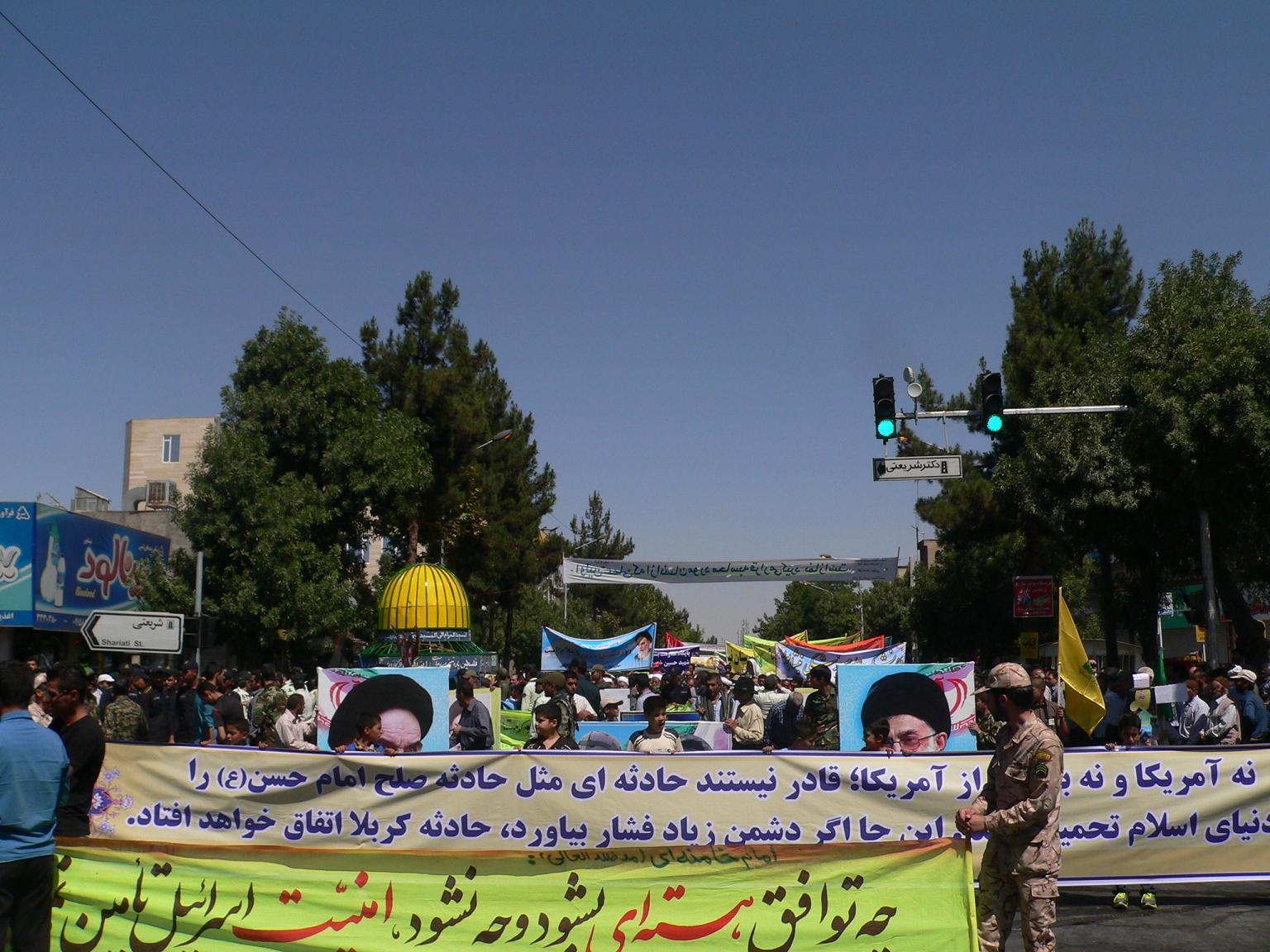 گزارش تصویری از روز قدس در نیشابور / مردم نیشابور به صحنه آمدند