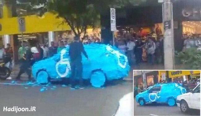 عکسی جالب از روش برزیلی تنبیه راننده متخلف