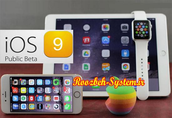 آیفونی ها مراقب باشید؛ iOS 9.1 سنسور اثرانگشت را از کار می اندازد!