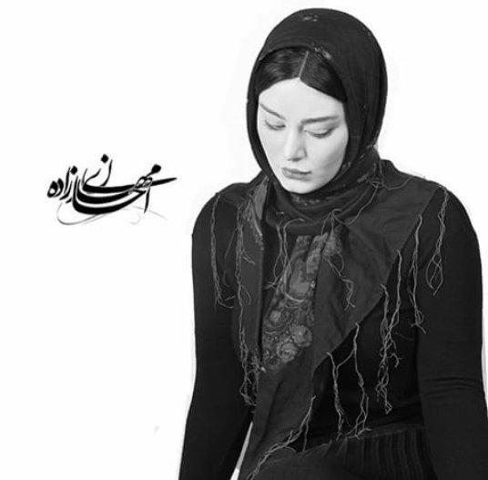 http://s6.picofile.com/file/8199229176/bartarpix_ir_sahar_ghoreyshi_2_.jpg