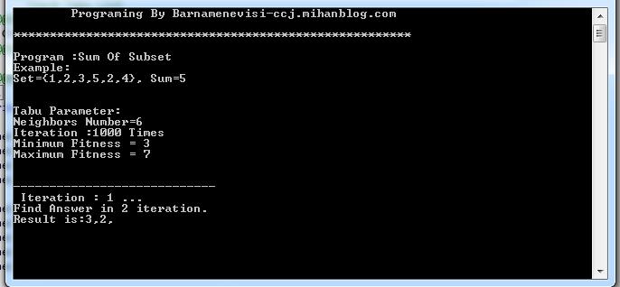 تصویری از نمونه اجرای برنامه