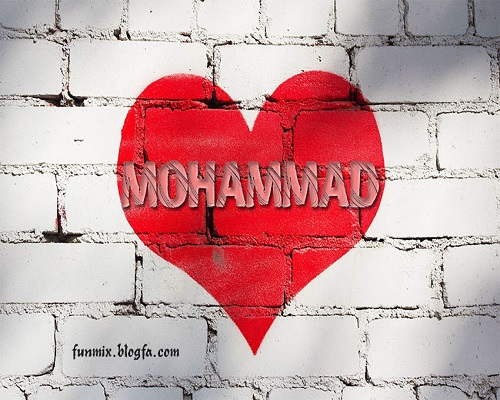 عکس اسم مرتضی داخل قلب طراحی از اسم مرتضی داخل قلب قرمز