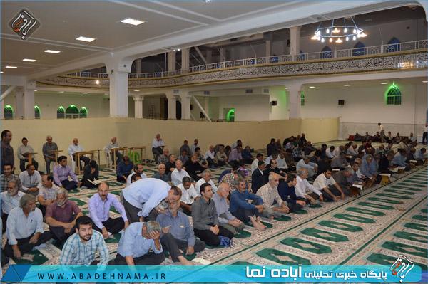 جلسه جزء خوانی قرآن مسجد جامع آباده در ماه رمضان به روایت تصویر