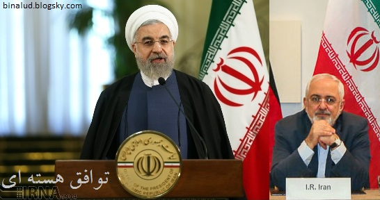 دستاورد دولت تدبیر و امید در توافق هسته ای (عیدانه فراوان شد/ تا باد چنین بادا)