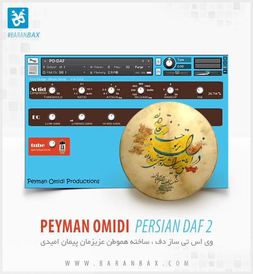 دانلود وی اس تی دف Persian Daf 2.0.0