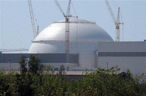 دانلود پروژه اورانیوم وبرق هسته ای