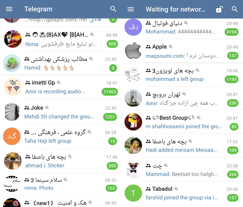 کانال+تلگرام+لباس+ارزان