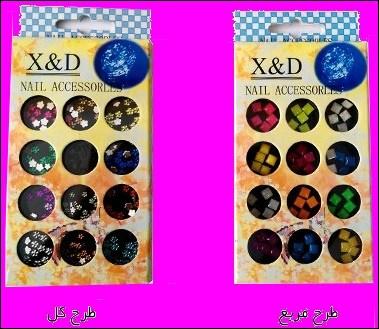 نگین ناخن X&D در طرح گل و مربع