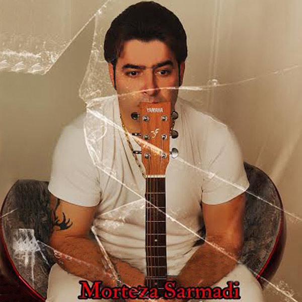 http://s6.picofile.com/file/8201289076/Morteza_Sarmadi_Manamo_Tanhaeiyam.jpg