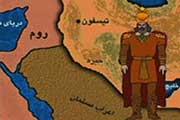 حکومت ساسانیان