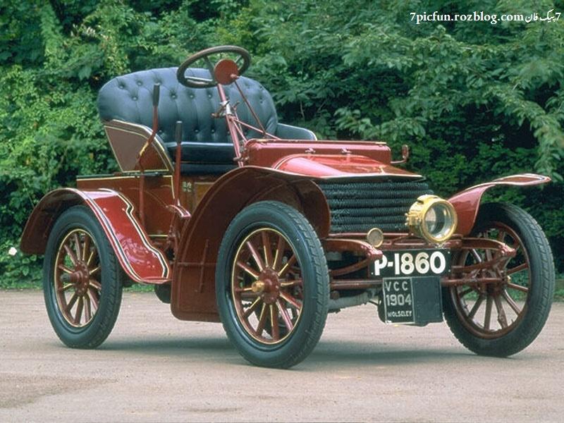 اتومبیل قدیمی