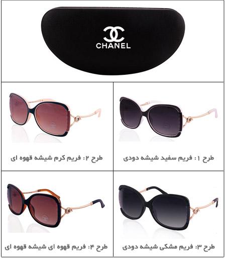 خرید عینک زنانه آفتابی مارک چنل